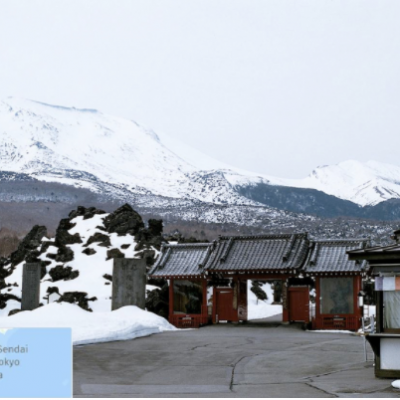 Cooling towers for snow plant in Japan